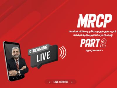 MRCP UK Part 2 Live Course