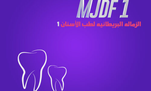 Mjdf Part 1 Preparation Course 2020-2021 G ( A)