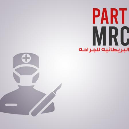 MRCS PART A LIVE