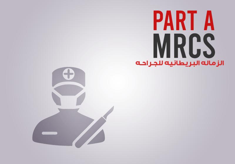 MRCS-A-Website