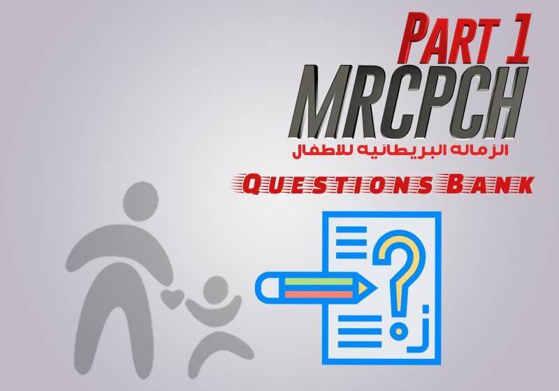 MRCPCH-1 (1) (2)
