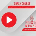 MRCPCH FOP & TAS