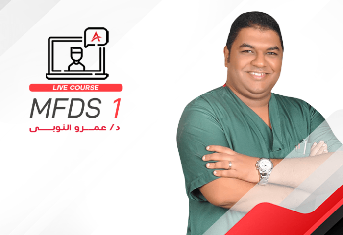 MFDS Part 1 LIVE
