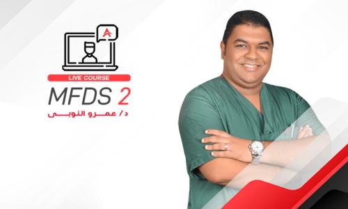 MFDS Part 2 LIVE