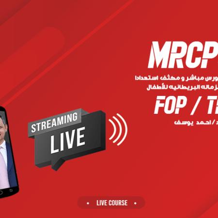 MRCPCH FOP & TAS LIVE
