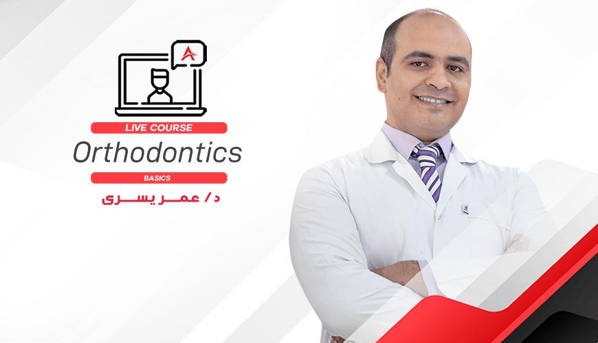 Orthodontics Basics (1)
