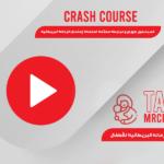 MRCPCH TAS LIVE 2020-2021