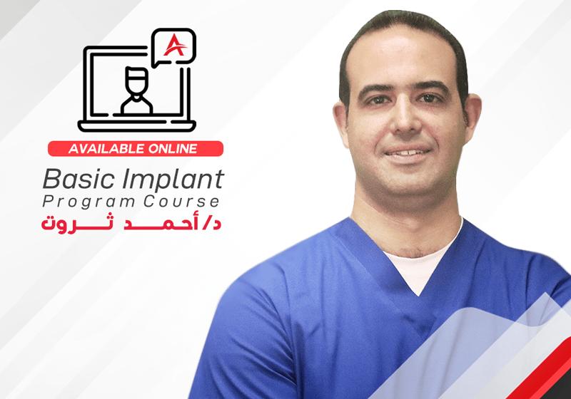 Basic-Implant