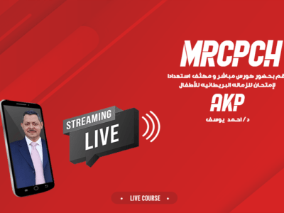 MRCPCH AKP LIVE