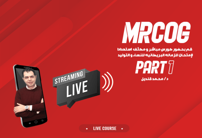 MRCOG Part 1 Course Live