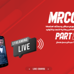 MRCOG Part 2 Course Live