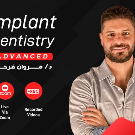 Implant Advanced Course