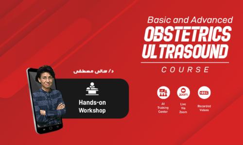 Basic & Advanced Obstetrics Ultrasound